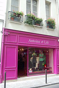 Paris 2008 632